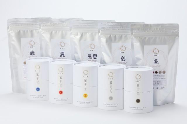 漢方茶【臓美茶】を調査
