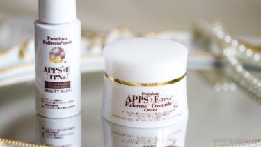 APPS化粧水&クリームでゆらぎ+乾燥対策万全!【ビューティーモール】