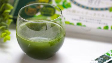 【美味しいけど】煌めきモリンガ青汁が推せる!【砂糖不使用】
