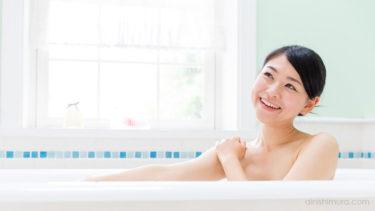 【イルコルポ】どっさり汗をかきたい方におすすめの入浴剤
