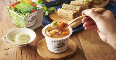 レトルトスープのおすすめは国産野菜100%&レンチンだけのモンマルシェ!