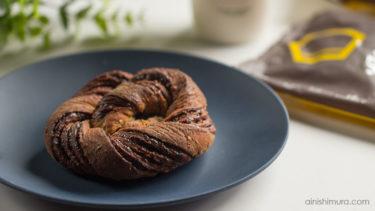 ダイエット用に…パンを通販!?美味しくてびっくり